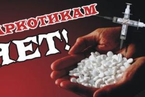 Внешние признаки, свидетельствующие об употреблении наркотиков: