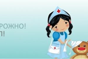 Зима приближается – сезонный грипп начинается!